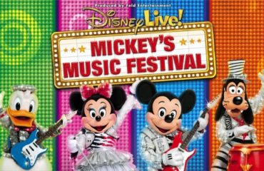 Disney Live! Mickey's Music Festival + Giveaway!